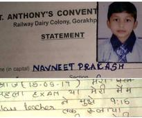 'Ask teacher not to punish anyone so severely', Class V boy says in suicide note