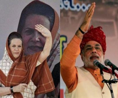 Don't dare question people's patriotism, Soniaji: Modi