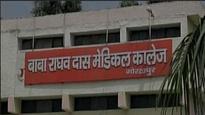 Gorakhpur infant deaths: Opposition demands UP health minister's resignation