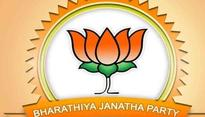BJP issues three line whip for MPs