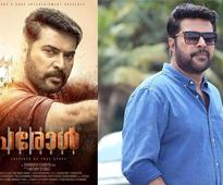 First look poster of Mammootty starrer 'Parole' is out