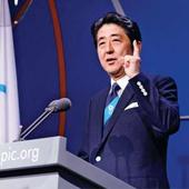Japan to give $400mn to Pacific islands for climate change