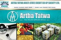Odisha Police to submit Artha Tatwa Group's property attachment paper soon