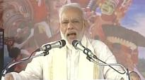 Muslims not tools to get votes, says PM Modi