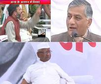 Breaking: Anna Hazare, AAP spat spills out in the open at fast venue