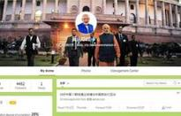 Modi joins Chinese version of Twitter ahead of Beijing visit