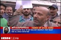 After crediting Pakistan for peaceful polls, PDP pricks BJP, calls hanging of Afzal Guru ...