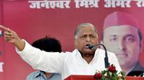 Mulayam: Will amend Constitution for Muslim quota in jobs