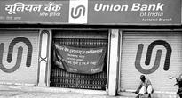 40,000 bank employees in Bihar join nationwide strike