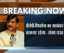 Live: Shiv Sena to continue with NDA alliance
