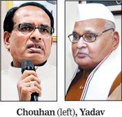 Vyapam spoils BJP breakfast