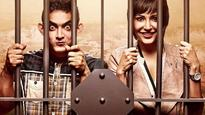 'PK' Scenes Which Hurt Religious Sentiments Should Be Removed