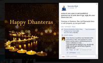 Case of the Diwali photo copyright