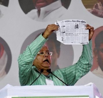 Swabhiman trio run down Modi for mocking Bihar