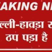 Goods train derailed in Allahabad; Delhi-Howrah ro...