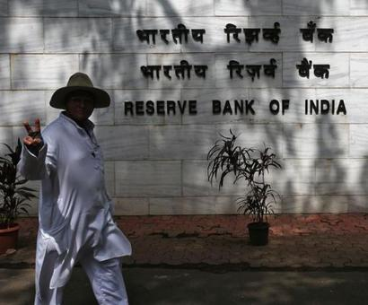 Why RBI won't change rates even in February