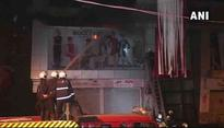 Fire breaks out in Mumbai mall