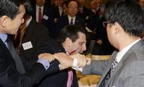U.S. believed security for Seoul ambassador adequate before attack
