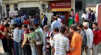 UP woman delivers baby while waiting in queue at bank: Report