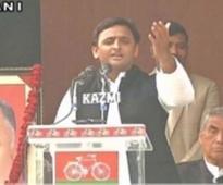 UP CM Akhilesh to address public rally in Lakhimpur