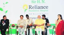 Narendra Modi inaugurates Reliance hospital
