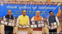 PM releases digital audio CDs of Ramcharitmanas