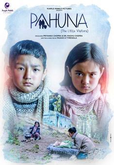 Priyanka Chopra's banner announces 6 films in Cannes
