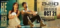 ISM 2-day box office collection: Puri-Kalyan Ram's film crosses Rs 10 crore mark on Saturday
