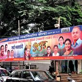 Give us in writing that your workers won't put up banners: Bombay High Court to parties