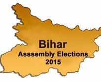 Bihar: BJP promises pay hike for contractual govt school teachers