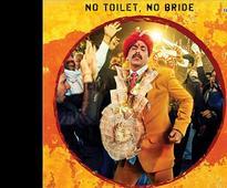 Bareilly Ki Barfi box office collection: Film has average start, suffers due to Toilet: Ek Prem Katha