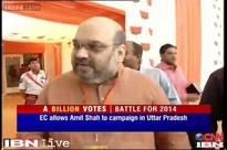 Amit Shah free to hold rallies but EC ban on Azam Khan stays