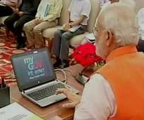 PM launches unique web platform to get citizens' ideas for governance