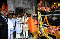 Union Minister Dharmendra Pradhan, Ananth Kumar Flagged off the Dhanwantari