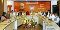 BJP mulls over future of party veterans Advani, Joshi