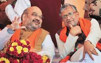 Will Amit Shah make it to the top in Bihar?