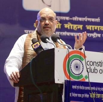 7.28 cr got self-employed: Shah's answer to 'jobless growth' critics
