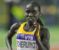 Cheruiyot to miss World championships for pregnancy