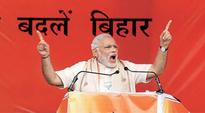 [LIVE] Bihar govt should answer why there is no electricity, development: Narendra Modi