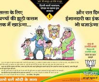 BJP continues its spree of ads 'ridiculing' Kejriwal