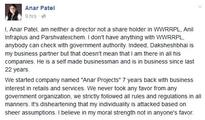 I have nothing to do with Wildwood Resorts: Anar Patel clarifies