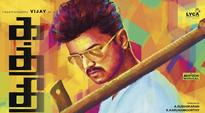 Theatres attacked before Kaththi release: Five arrested
