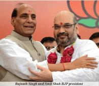 Rajnath Singh, Amit Shah to visit State on April 16