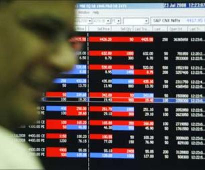 Sensex up by 122.68 points