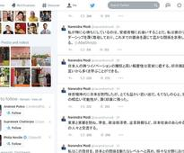 PM Modi tweets in Japanese