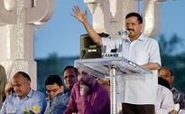 Our Struggles Have Increased After Polls, Says Arvind Kejriwal