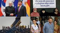 DNA Evening Must Reads: Triple talaq undesirable, 2 imprisoned in coal scam case, Indian attacked in Australia and more....