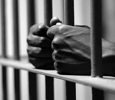 Supreme Court rejects plea of Kashmir Valley's longest serving prisoner