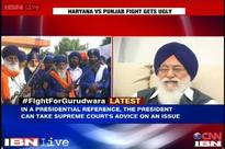SGPC row: Akal Takht asks Sikh leaders of Punjab, Haryana to call off congregation