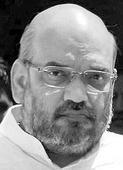 Amit Shah to Visit State